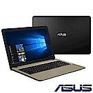 ASUS X540MA 15吋筆電 (N5000/UMA/4G/500G/黑