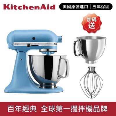 KitchenAid 抬頭式桌上型攪拌機 4.8L -絲絨藍