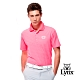 【Lynx Golf】男款吸濕排汗點點印花羅紋領短袖POLO衫-螢光粉色 product thumbnail 1