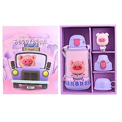 韓國 BEDDY BEAR-316不鏽鋼兒童可背式水壺禮盒組630ML(小豬款)