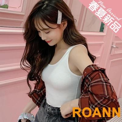 寬肩帶大U領坑條紋針織背心 (共二色)-ROANN