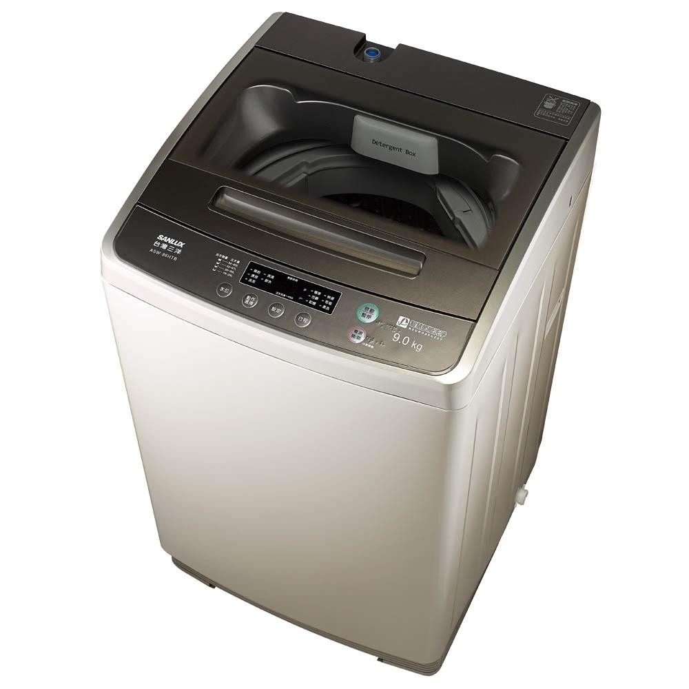 [館長推薦] SANLUX台灣三洋 9KG 定頻直立式洗衣機 ASW-96HTB
