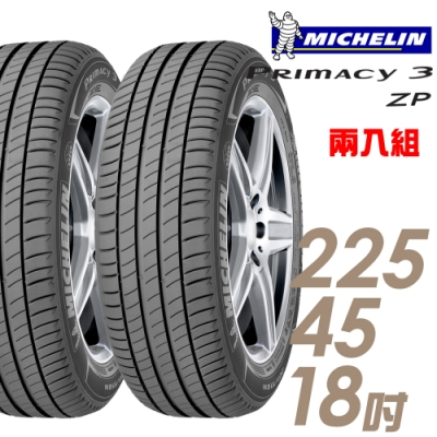 【米其林】PRIMACY <b>3</b> ZP 失壓續跑輪胎_二入組_225/45/18 MO(PRI3ZP)