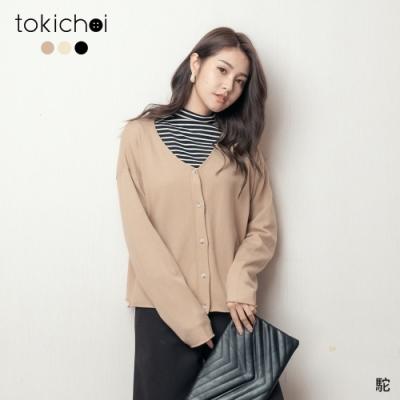 東京著衣 柔美捲邊排釦V領多色針織上衣外套(共三色)