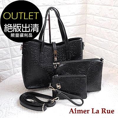 [福利品]Aimer La Rue 氣質玫瑰三件組(黑色)(絕版出清)