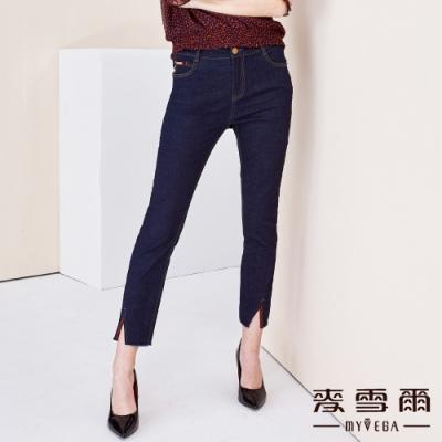 【麥雪爾】棉質顯瘦褲腳開衩抽鬚牛仔褲
