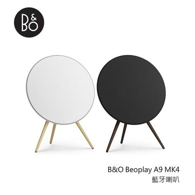 B&O Beoplay A9 MK4 藍牙喇叭