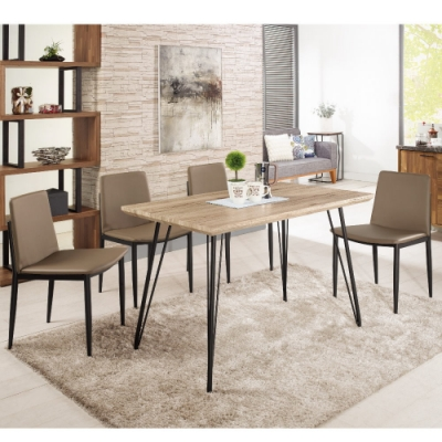 MUNA 比爾4尺餐桌(1桌4椅)亞曼皮餐椅 120X70X75.5cm