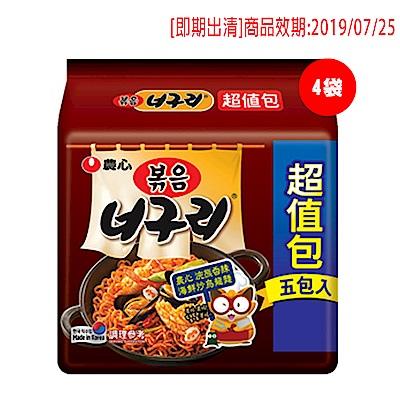 [即期出清]農心 浣熊海鮮炒烏龍麵(137gx5入x4袋) 效期:2019/07/25