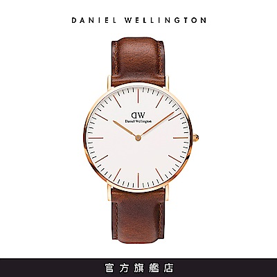 DW 手錶 官方旗艦店 40mm玫瑰金框 Classic 紅棕真皮皮革