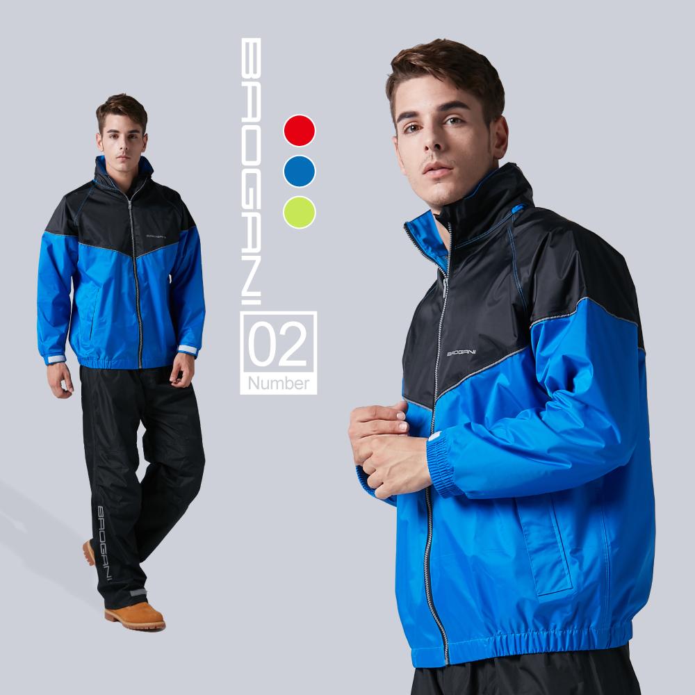【寶嘉尼 BAOGANI】B02極限跑酷機能二件式雨衣 - 藍色 @ Y!購物