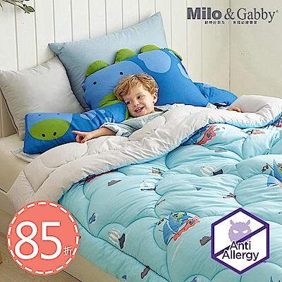 Milo & Gabby 兒童大人款輕柔舒適FresiL棉被(DYLAN海王子)