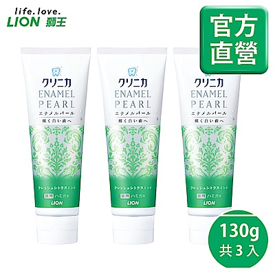 日本獅王LION 固齒佳酵素亮白牙膏 柑橘薄荷 130gx3入組