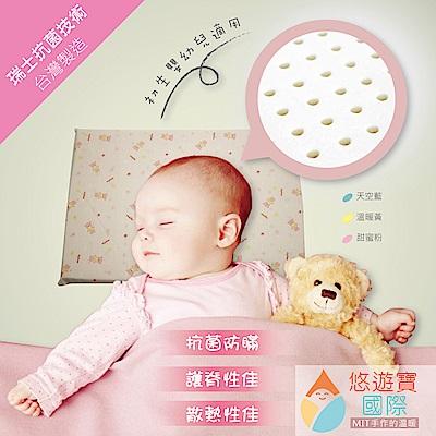 【悠遊寶國際】嬰幼兒乳膠--平枕(3色可選)