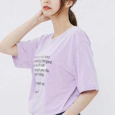 H:CONNECT 韓國品牌 女裝-意境標語圓領T-shirt-紫