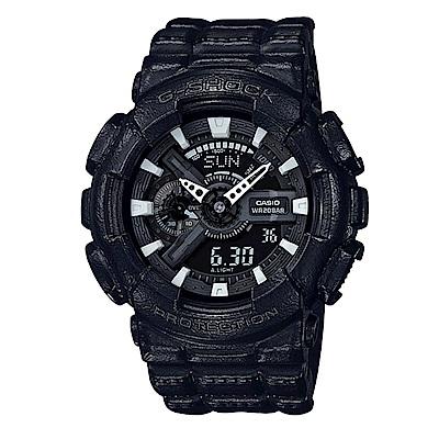 G-SHOCK潮流再現皮革個性造型風格休閒錶(GA-110BT-1)51mm