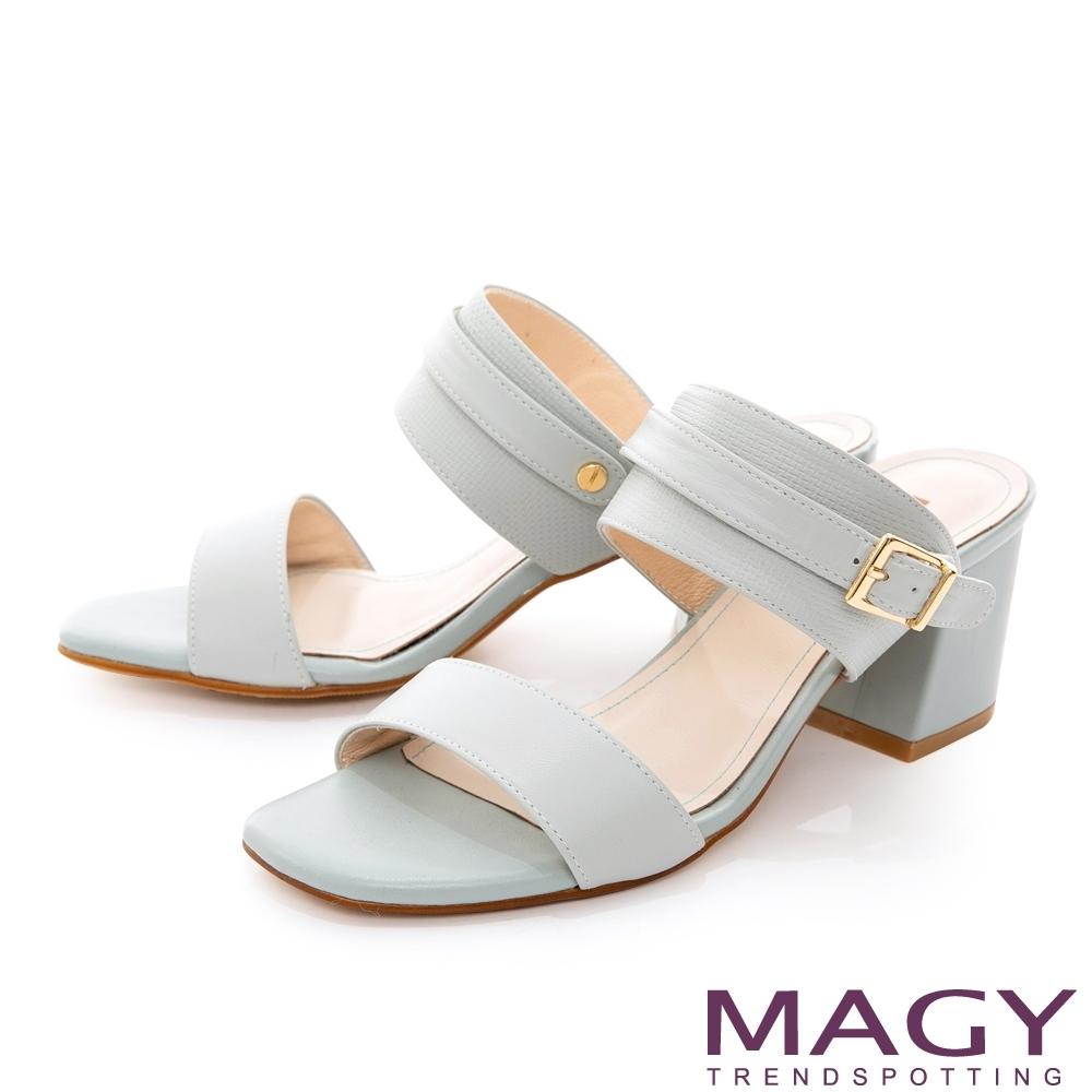 MAGY 雙帶壓紋羊皮兩穿高跟 女 涼拖鞋 藍色