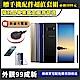 【福利品】SAMSUNG Galaxy Note 8 64G 6.3吋 智慧型手機 product thumbnail 1