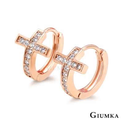 GIUMKA十字架耳環女款圓圈易扣圈式耳骨 精鍍玫瑰金 玫金色款 生日耶誕節跨年禮物推薦