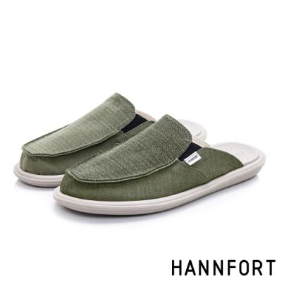 HANNFORT COZY可機洗百搭帆布氣墊拖鞋-男-墨綠(8H)