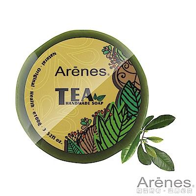 (即期品)Arenes茶多酚極潤保濕手工皂100g
