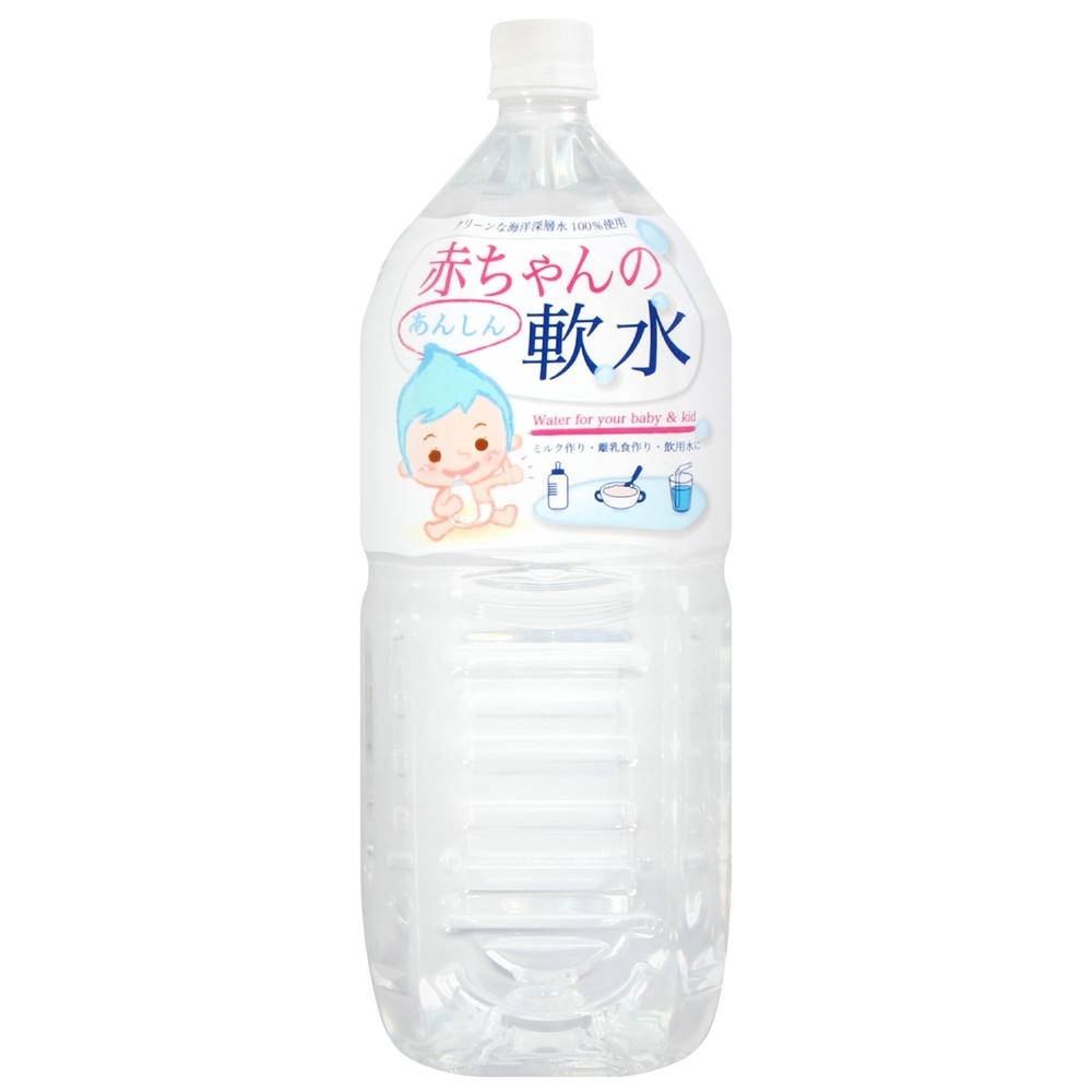 赤穗化成 寶貝軟水(2000ml)