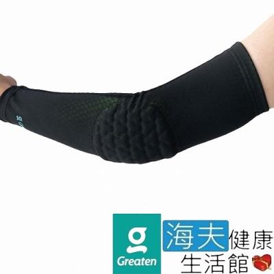 海夫健康生活館 Greaten 極騰護具 防撞支撐系列 雙色防撞 壓縮護肘_0004EB
