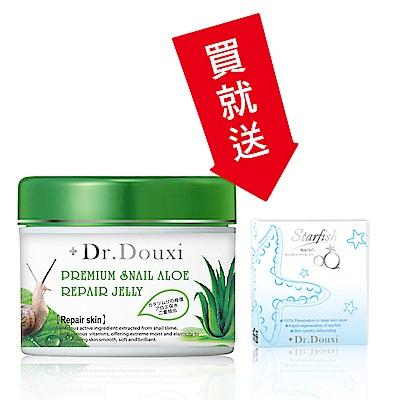 Dr.Douxi朵璽-曬後保養組