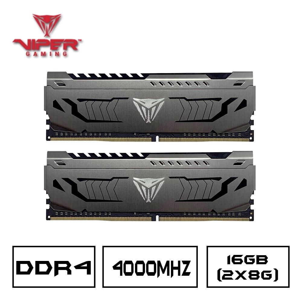 VIPER蟒龍 STEEL DDR4 4000 16GB(2x8GB)桌上型記憶體