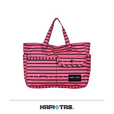 日本HAPI+TAS 手提包 袋中袋 粉色橫條蝴蝶結