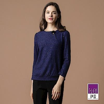 ILEY伊蕾 貂球裝飾燙金毛呢針織上衣(紫)