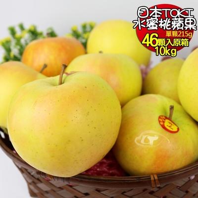 果之家 日本TOKI土崎多汁水蜜桃蘋果10KG原箱46顆入(單顆約215g)