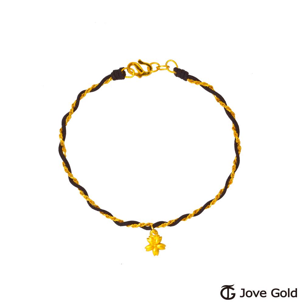 JoveGold漾金飾 櫻花戀黃金繩手鍊