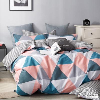 FOCA微角度的愛-加大-韓風設計100%精梳純棉四件式兩用被床包組