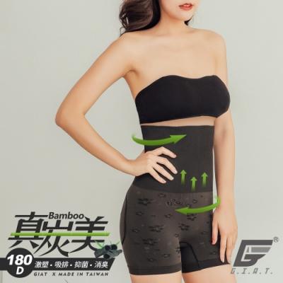 GIAT台灣製180D竹炭美型加高塑腰褲(平口款-炭黑色)