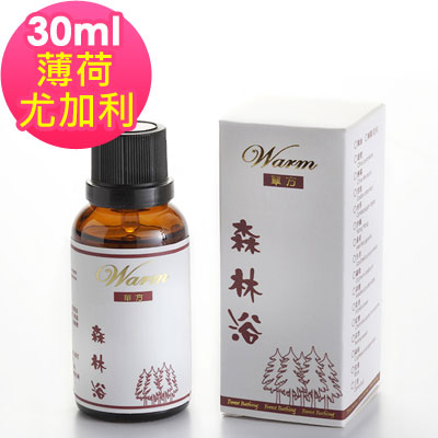 Warm 森林浴單方純精油30ml-薄荷尤加利