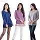 CorpoX  & Xmiss 蕾絲毛衣三件組(灰/紫/藍) product thumbnail 1