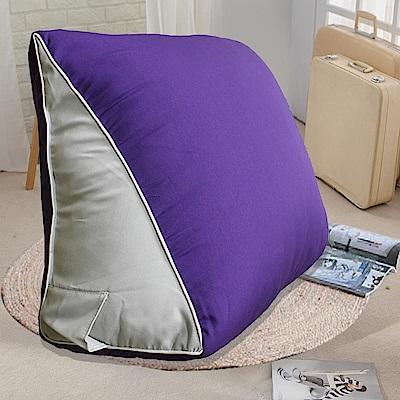 Gloria 大型滾邊抬腿記憶枕/靠枕二入-紫色