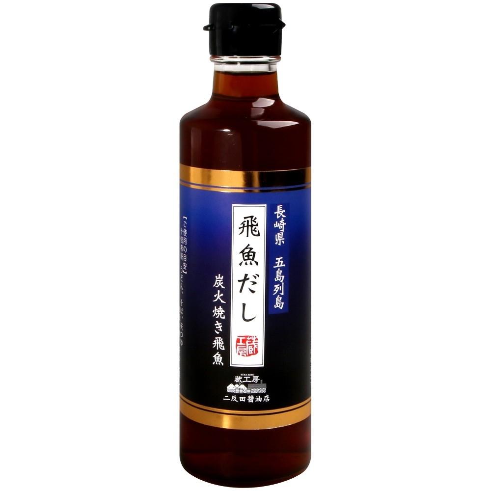 二反田醤油 長崎飛魚風味露(280ml)