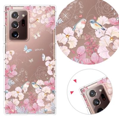 YOURS 三星 Galaxy Note20 Ultra 奧地利彩鑽防摔手機殼-花享 鏡頭孔增高版