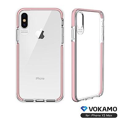 VOKAMO Smult iPhoneXS Max 軍規3.05米防摔認證晶透保護殼