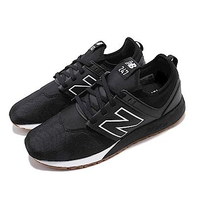 New Balance 休閒鞋 MRL247HHD 運動 男鞋