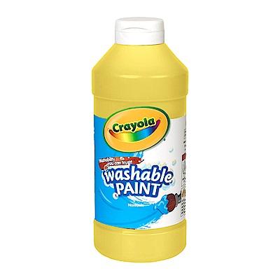 美國Crayola 繪兒樂 可水洗兒童顏料16OZ黃色(3Y+)