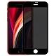 Metal-Slim Apple iPhone SE(第二代) 2020 新款防窺全滿版鋼化玻璃貼 product thumbnail 1