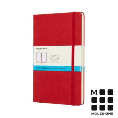 MOLESKINE 經典紅色硬殼筆記本(L型)-方格