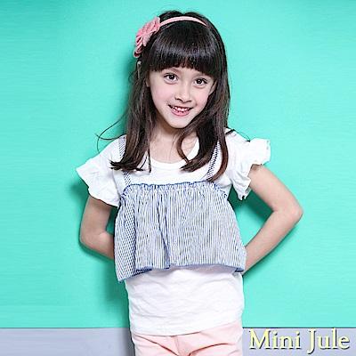 Mini Jule 上衣 假兩件條紋背心短袖上衣(藍)
