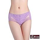 Olivia 雙色蕾絲棉質中腰防漏生理褲-紫色
