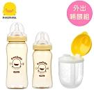 黃色小鴨《PiyoPiyo》旋轉三格奶粉罐+媽咪乳感寬口徑PPSU防脹氣奶瓶