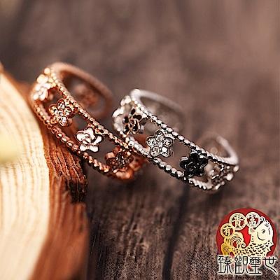 臻觀璽世 戒指 絢爛花漾 美麗興旺戒指
