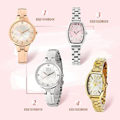 ELLE專櫃暢銷經典錶款(多款選)
